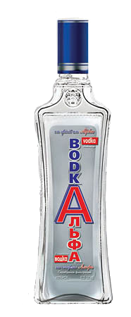 Водка со спирта альфа где купить изопропиловый спирт екатеринбург